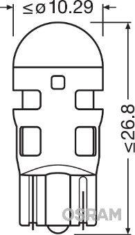 OSRAM Hõõgpirn,lugemisvalgus 2880GR-02B